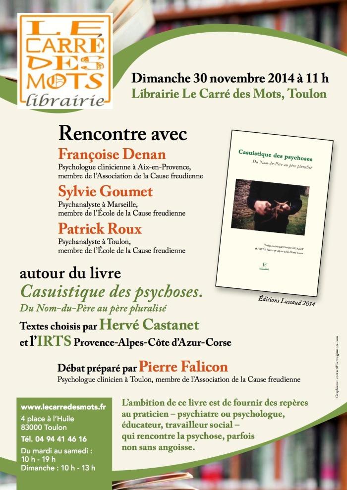 RENCONTRE_Librairie_carr_des_mots_30_novembre_2014